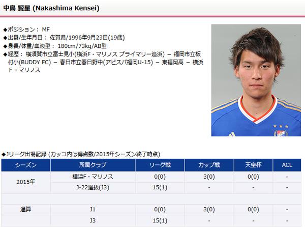2015-2016-jinji-26-01