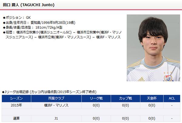 2015-2016-jinji-30-01