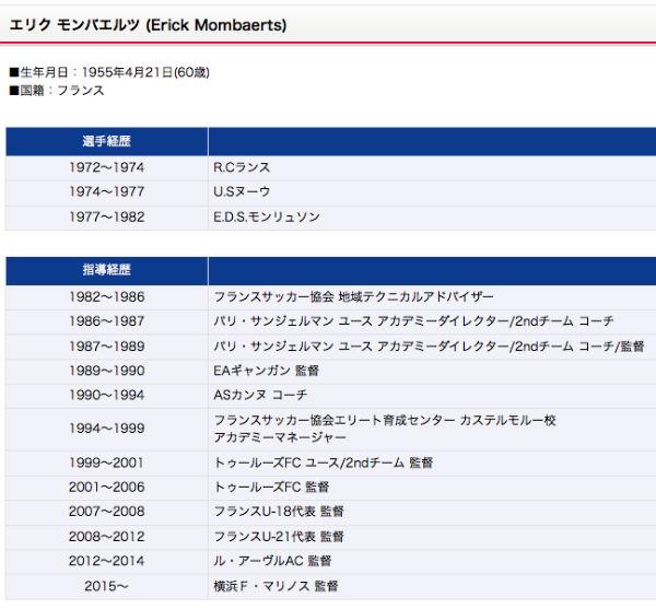 2015-2016-jinji-91-erick-01