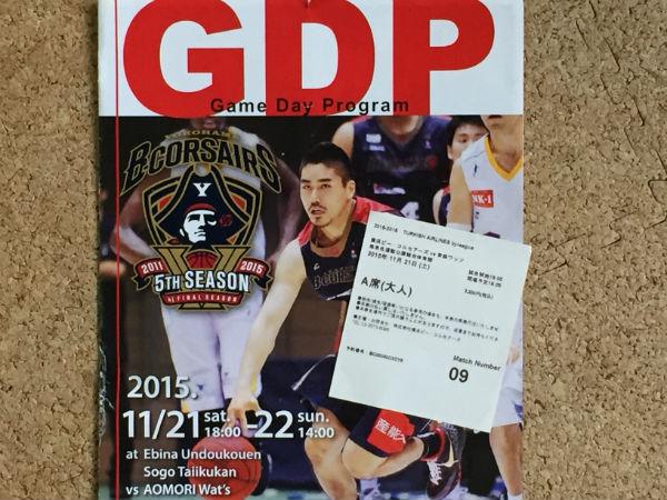 bjリーグ2015-2016シーズン初観戦してきました。(2015/11/21 横浜ビー・コルセアーズvs.青森ワッツ)