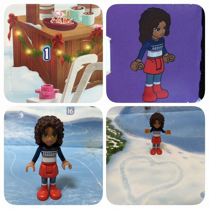 lego-friends-20151201