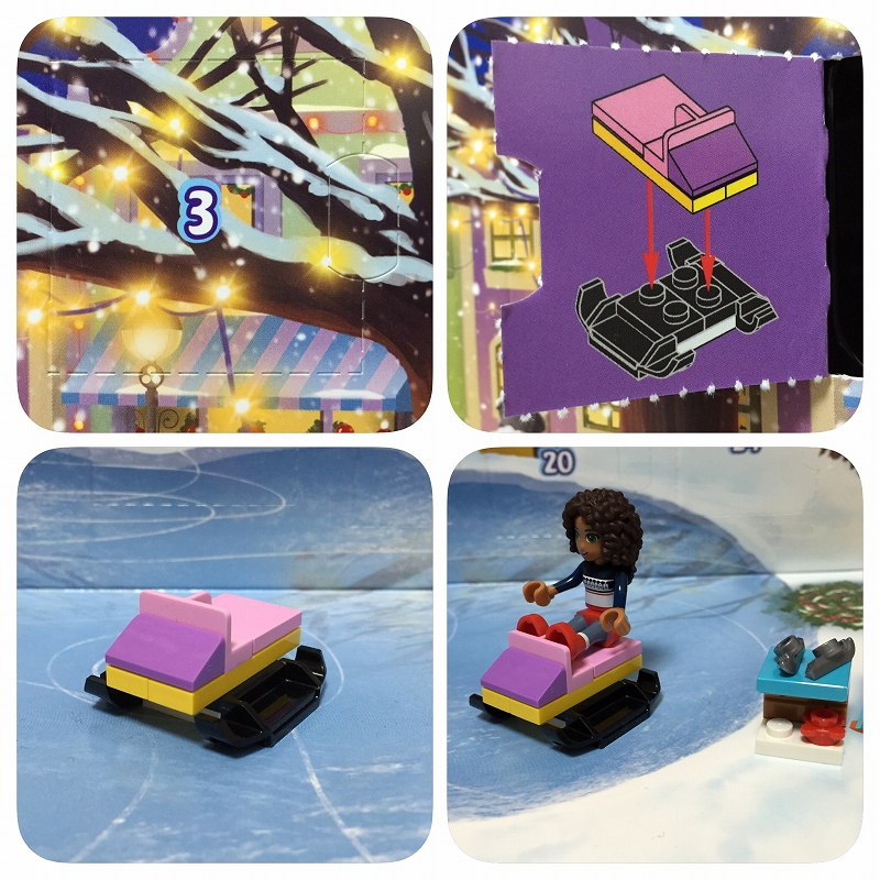 lego-friends-20151203