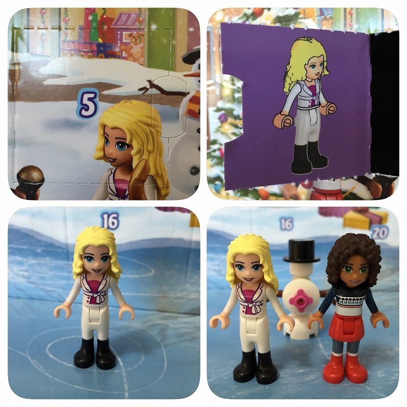 lego-friends-20151205