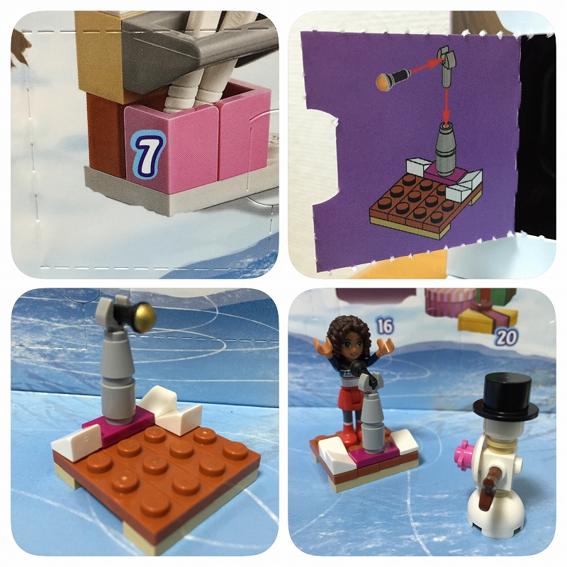 lego-friends-20151207