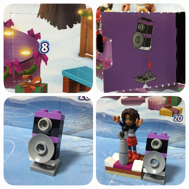 lego-friends-20151208