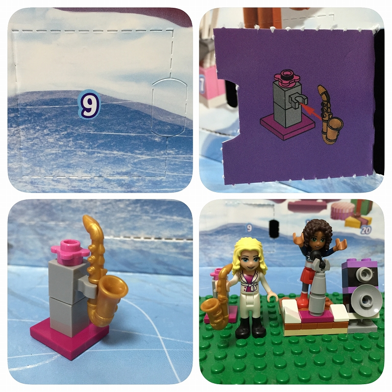 lego-friends-20151209