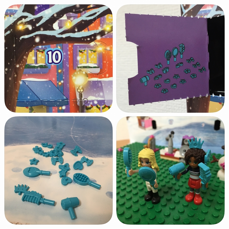 lego-friends-20151210