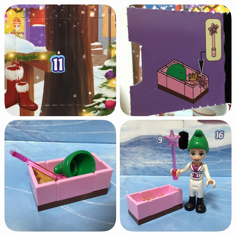 lego-friends-20151211