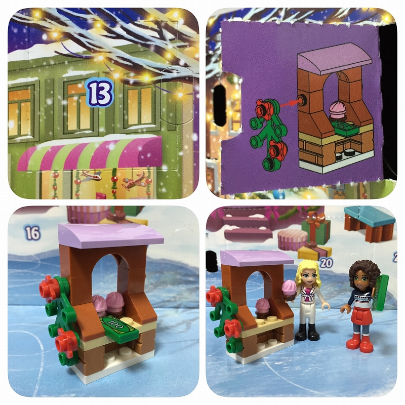 lego-friends-20151213