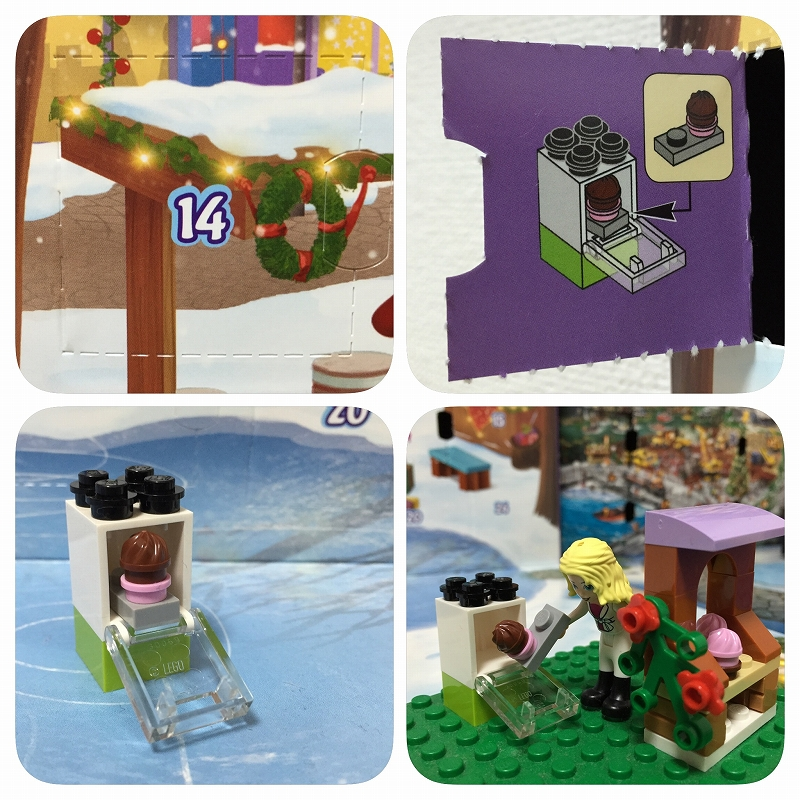 lego-friends-20151214