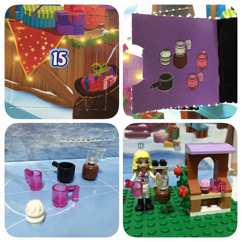 lego-friends-20151215