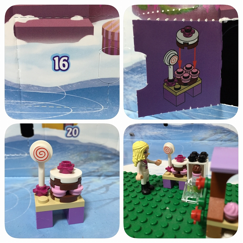 lego-friends-20151216
