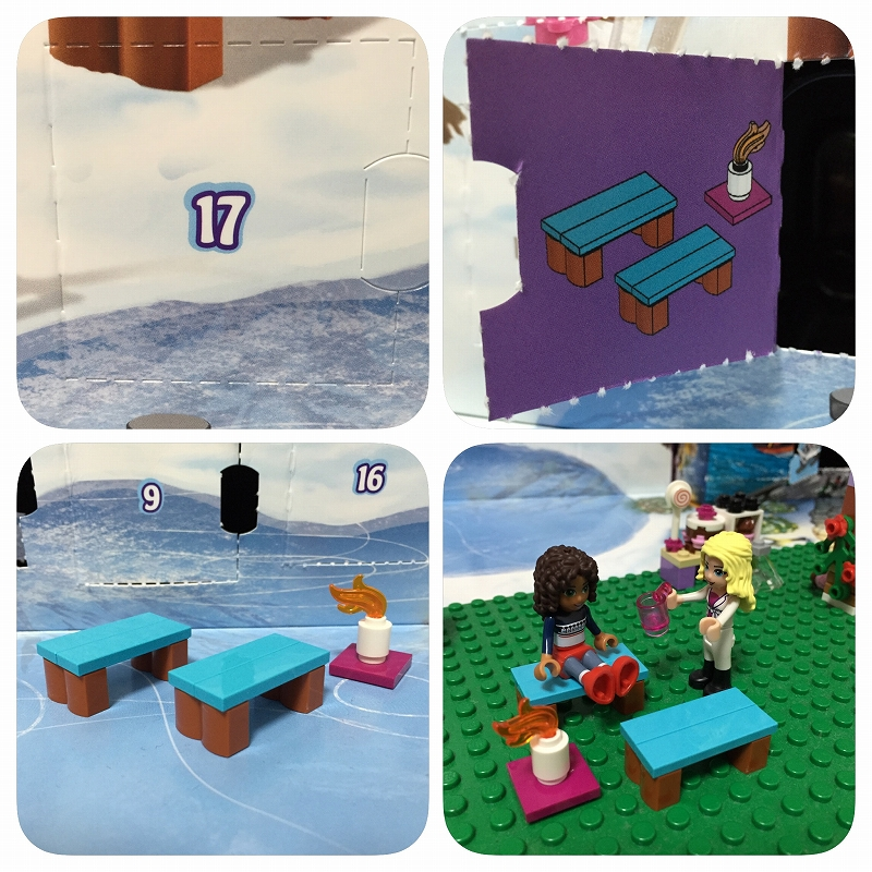 lego-friends-20151217