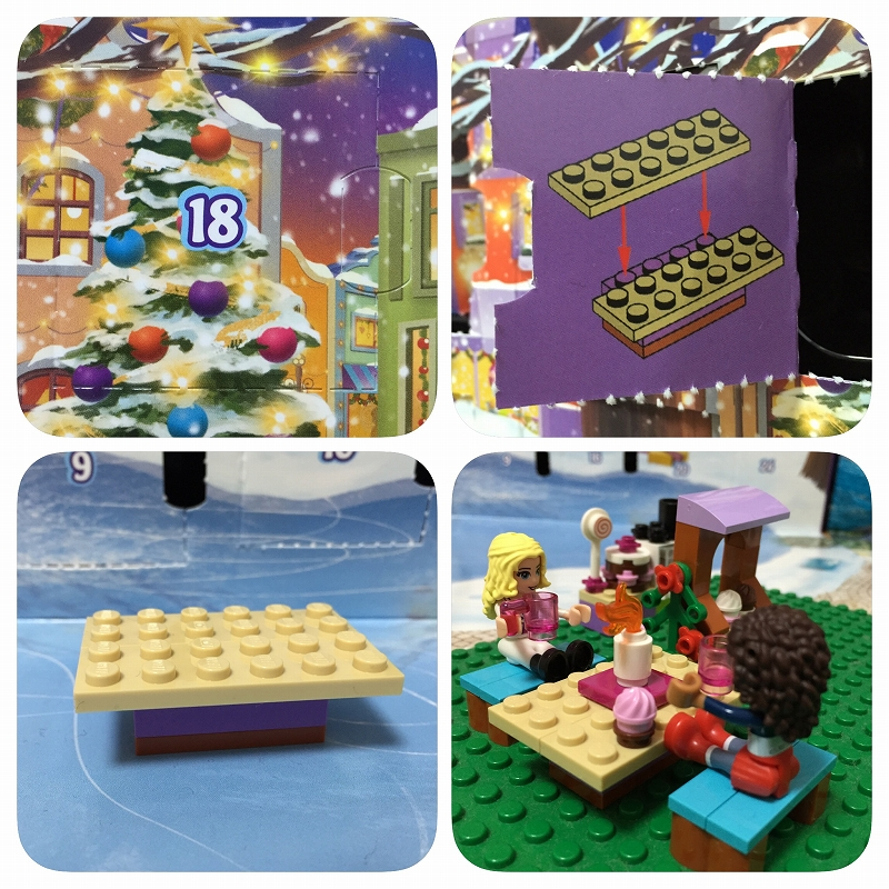 lego-friends-20151218