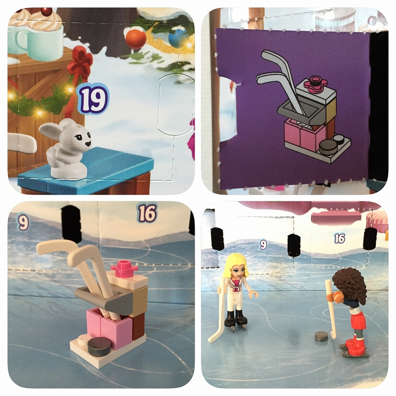 lego-friends-20151219