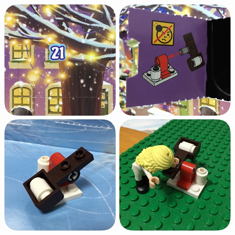 lego-friends-20151221