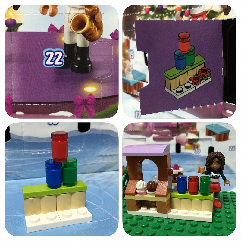 lego-friends-20151222