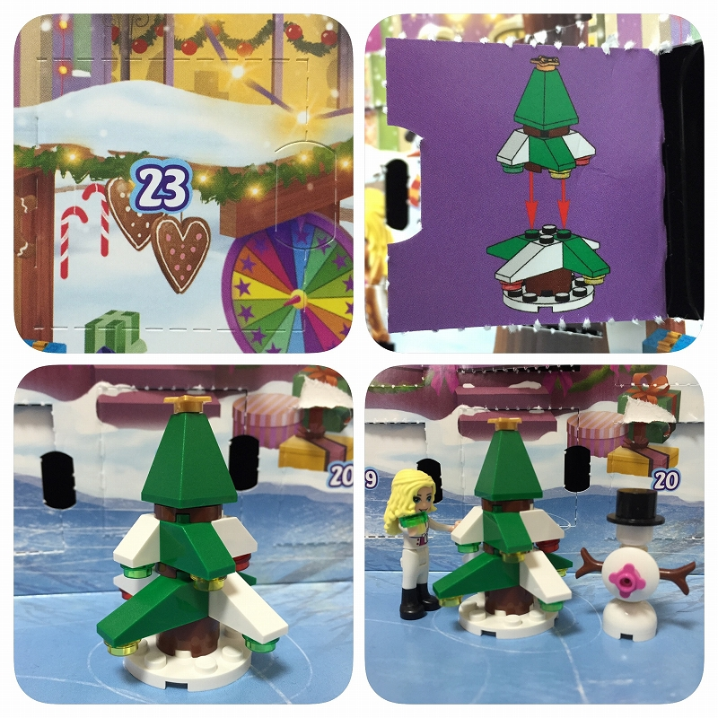 lego-friends-20151223
