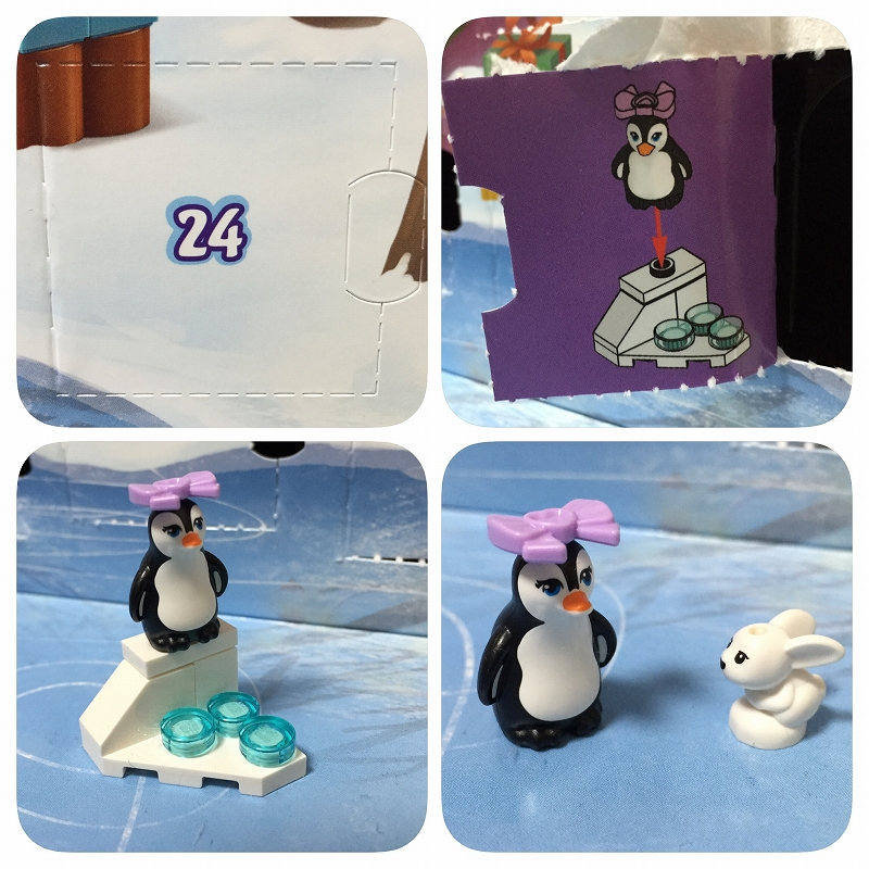 lego-friends-20151224