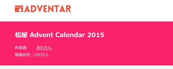 松屋 Advent Calendar 2015(14日目):横浜駅周辺の松屋をご紹介