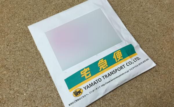 ザ・プレミアム・モルツ×横浜F・マリノス「全選手のサイン入りユニフォーム」が届いたよー