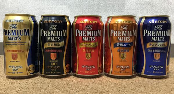 premium-molts-hatsudumi-02