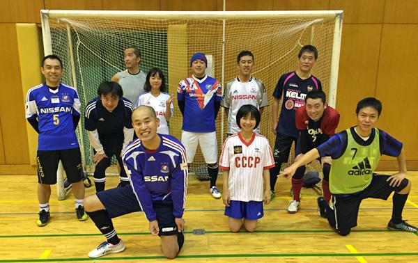 repo-nareai-futsal-vol80-title