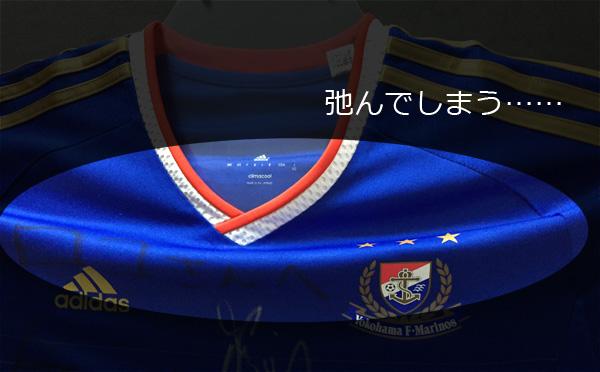 uniform-frame-08