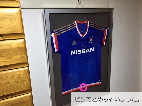 uniform-frame-09