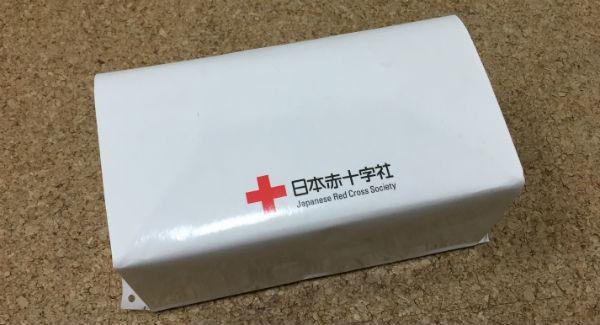 献血100回の記念品が届いたよー。 | タイトル