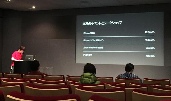 アップルストア銀座に行って、動画編集(iMovie)のワークショップを受講してきました。 | セミナー会場