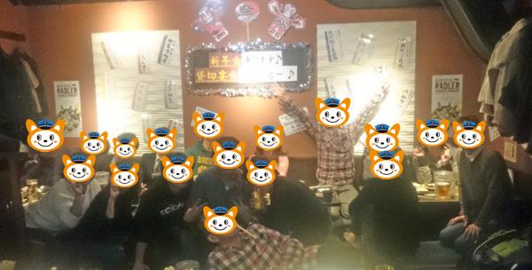 第3回マリサポ相鉄ユーザーの会 in 天王町に行ってきました。 | 集合写真