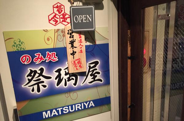 第3回マリサポ相鉄ユーザーの会 in 天王町に行ってきました。 | タイトル