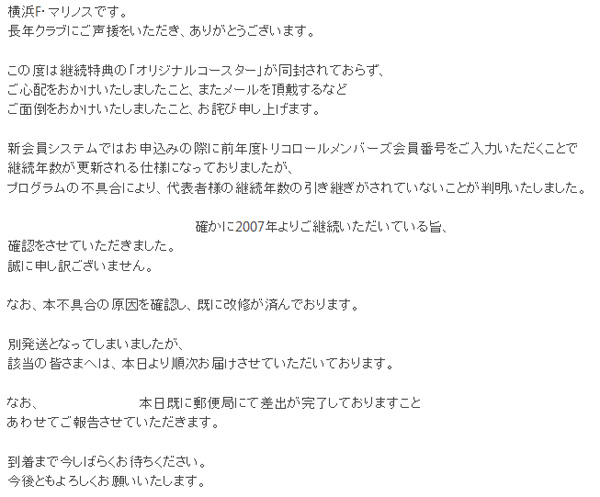 tricolore-members-10th-02-02