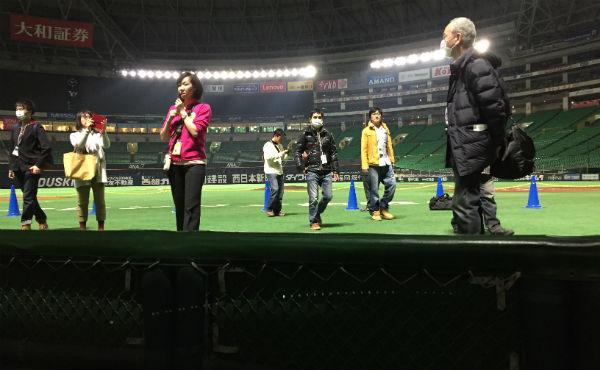 repo-yahuoku-dome-tour-04