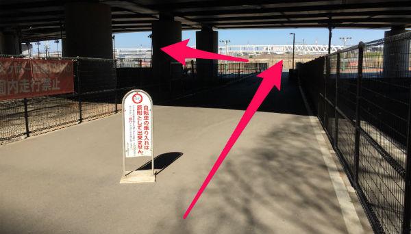 新横浜駅(日産スタジアム東ゲート広場)から「球技場」へ行くルートを紹介(写真付き)5