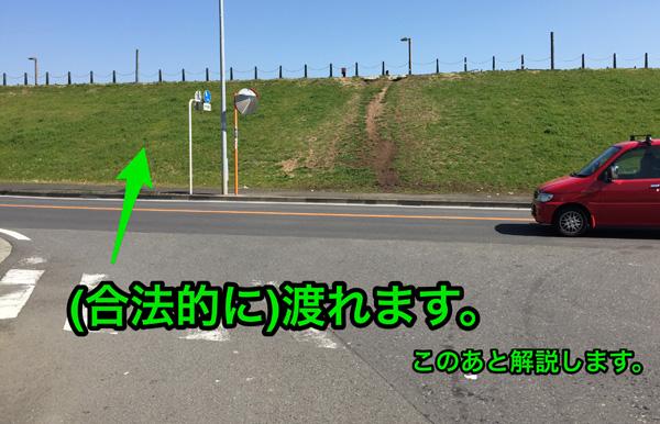 shinyokohama-park-route-kozukue-05