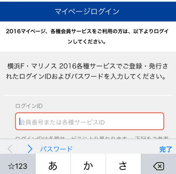 season-ticket-0611uniform-12