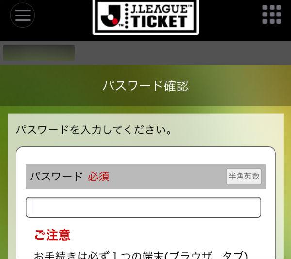 season-ticket-0611uniform-15