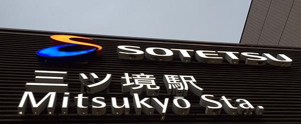 気づいたらもう2ndステージのポスター。 | 6/19(日)三ツ境駅@瀬谷区ポス活