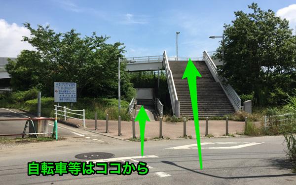 小机駅から横浜F・マリノスの練習場「新横浜公園・球技場」へ行くルートを画像付きで紹介(完全版)