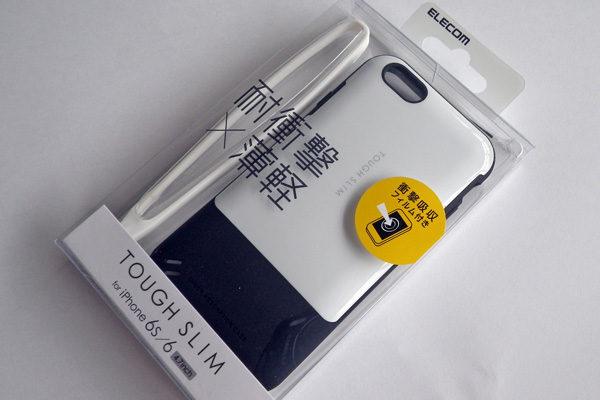 「ポケモンGO」のためにiPhoneのケースを買い替えた。