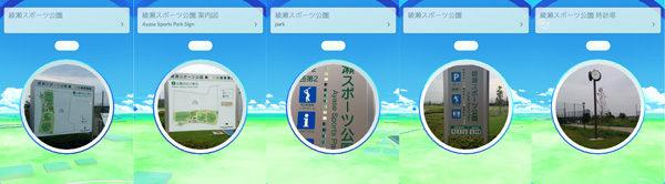 pokemon-go-yamato-ayase-ayase
