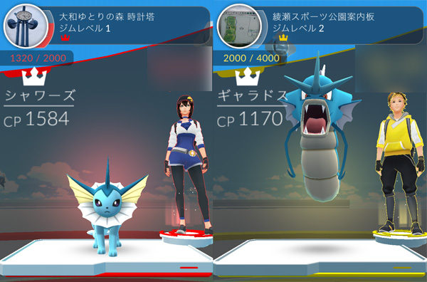 pokemon-go-yamato-ayase-gym