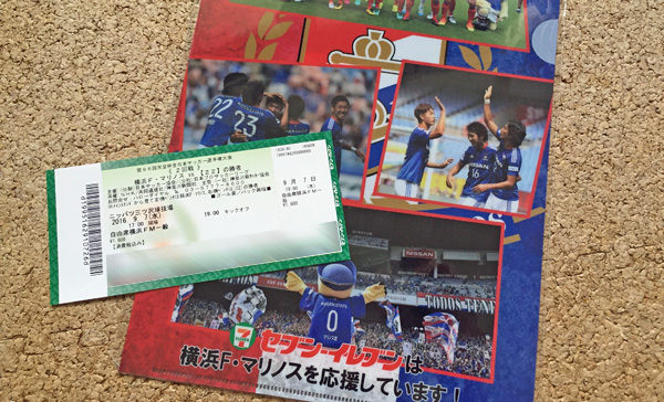 【悲報】「セブン-イレブン がんばれ横浜F・マリノスキャンペーン」に必死に参加したのだが...