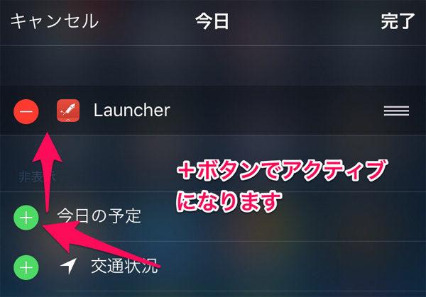 pokemon-go-launcher-07
