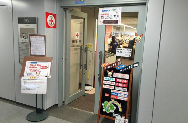 blood-donation-miyagi-01