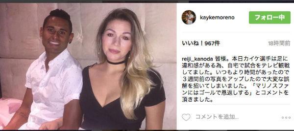 weblog-20160925-kawasaki-02