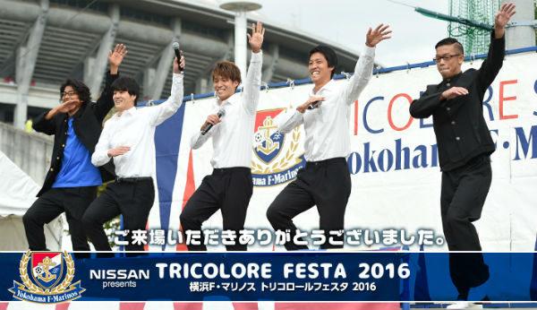 weblog-20161016-tricolore-festa-01