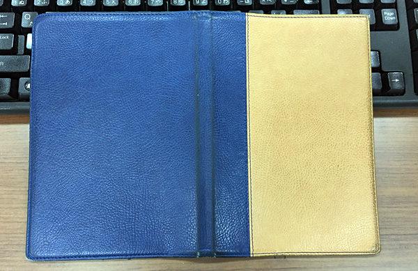 2017-diary-04